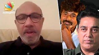 Actor Sathyaraj thanked Kamal hassan and Sivakarthikeyan | Sathya 2017 Tamil Movie Trailer