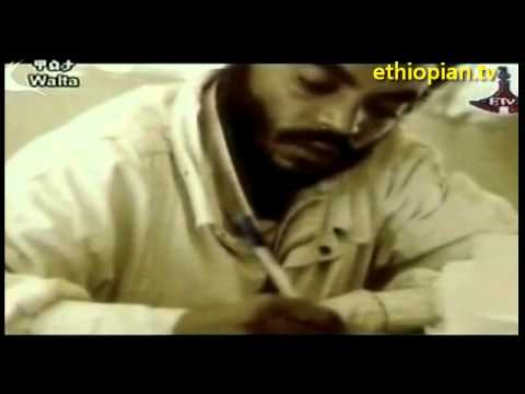 Meles Zenawi : Documentary - Part 1 of 2