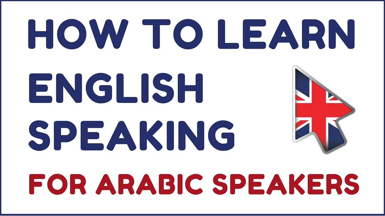 Learn to speak english for spanish speakers free