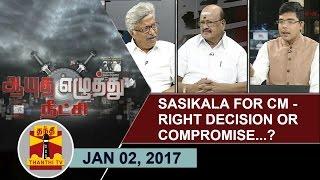 Aayutha Ezhuthu Neetchi 02-01-2017 Sasikala for CM : Right Decision or Compromise..?  – Thanthi TV Show