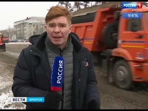 Сложная обстановка на дорогах Иркутской области в ближайшие дни сохранится
