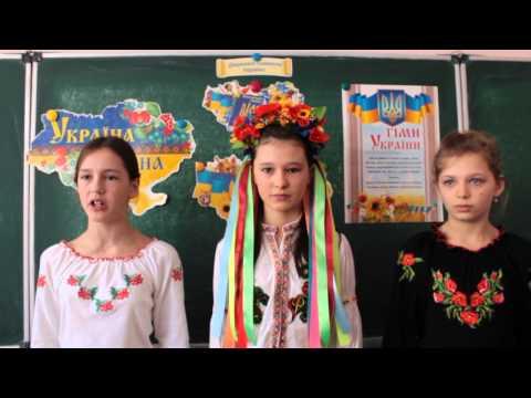 З Україною в серці!!!