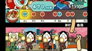 【太鼓の達人12増量版】風雲! バチお先生(裏)【全良】