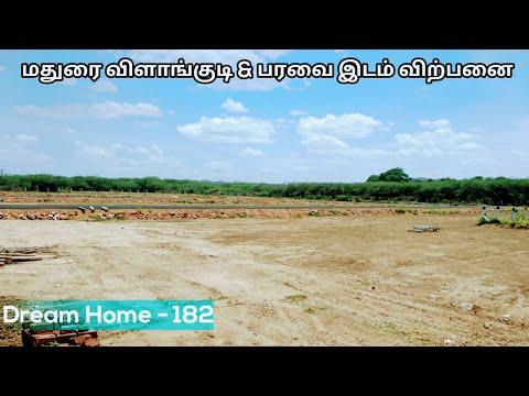 land for sale in Madurai Vilangudi l land for sale in Madurai Paravai l Dream home l Tamil