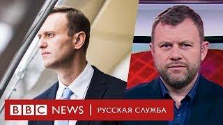 Фонд Навального – «иностранный агент». Это правда? | Новости