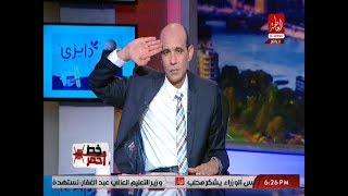 بالفيديو.. مذيع  يؤدي التحية العسكرية على الهواء