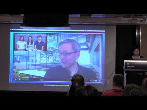 """""""QESS Conference 2017: Integrating Multimedia into the Higher Education Classroom"""" part6"""