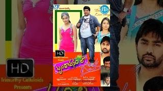 Brindavanam lo Gopika Telugu Full Movie   Krishnudu, Anu Sri, Sri Hari   A N B Kumar   Kuna Praveen