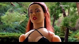 http://sexevolution.ru/ секс шоп в Москве: роботы в сексе