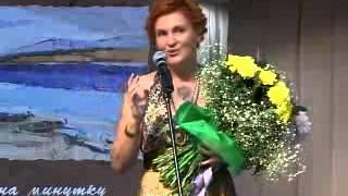 Открытие выставки Натальи Поляковой