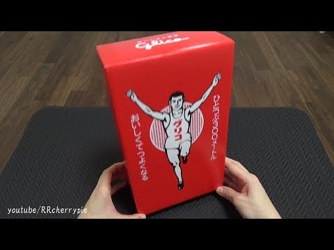 Unboxing - 2018 Bonus to shareholders from Glico