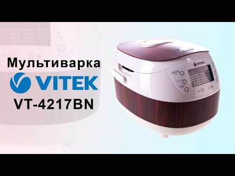 Мультиварка Vitek VT-4217bn - видео обзор