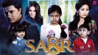 Sabr (o'zbek film) | Сабр (узбекфильм)