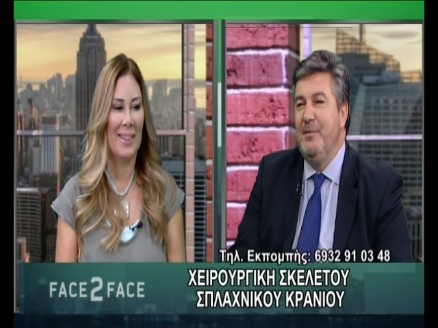 FACE TO FACE TV SHOW 365