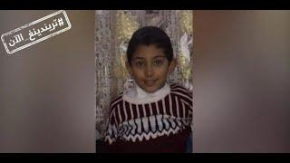تريندينغ الآن  القضاء المغربي يقول كلمته وينهي قضية قاتل الطفل عدنان