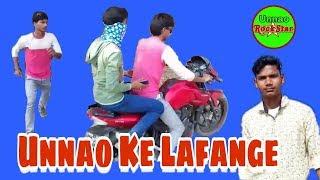 Unnao ke lafange|| Full funny comedy movie||