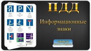 видео Салатовый фон для знаков на автомагистралях России
