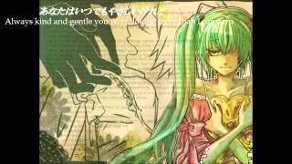 """A video with subs for an English dub of the song by Akuno_P """"The Girl of the Miniature Garden,"""" using my translyrics. Eventually the the Japanese song will be ..."""