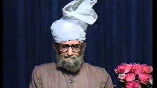 Urdu Dars Malfoozat #52, So Said Hazrat Mirza Ghulam Ahmad Qadiani(as), Islam Ahmadiyya