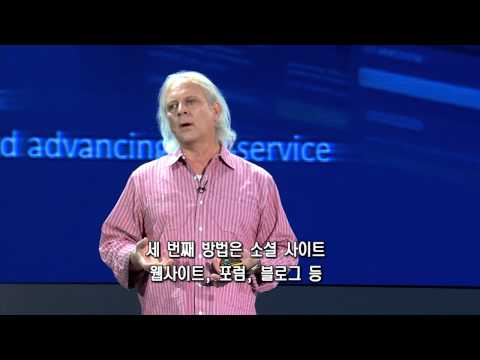 Watson Will Amplify Human Creativity - Rob High, IBM | SDF20