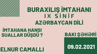 Buraxilis Imtahani 9 Cu Sinif 09 02 2021 Azərbaycan Dili Youtube