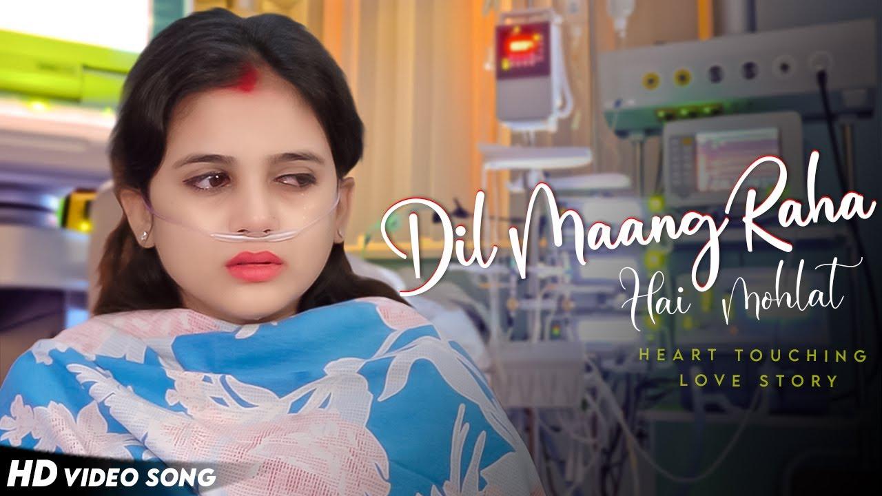 Dil Maang Raha Hai Mohlat | Latest Hindi Songs | Heart Touching Love Story | Heartland Creation
