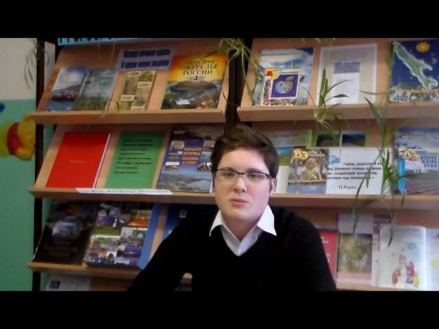 Изображение предпросмотра прочтения – АлинаЗевкина читает произведение «Лиличка! (Вместо письма)» В.В.Маяковского