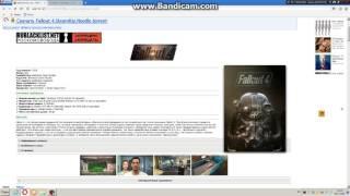 Fallout 4 пиратка PC