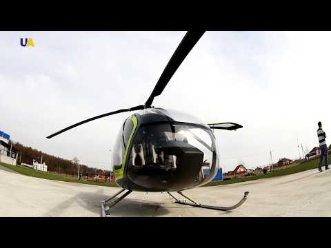 Helicopters | Made in Ukraine