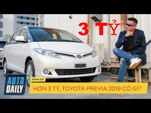 Hơn 3 tỷ, Toyota Previa 2019 có những trang bị thú vị gì?