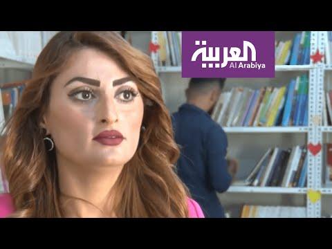 الأيزيديون يلجأون للقراءة للتغلب على ماضيهم المؤلم مع داعش  - نشر قبل 2 ساعة