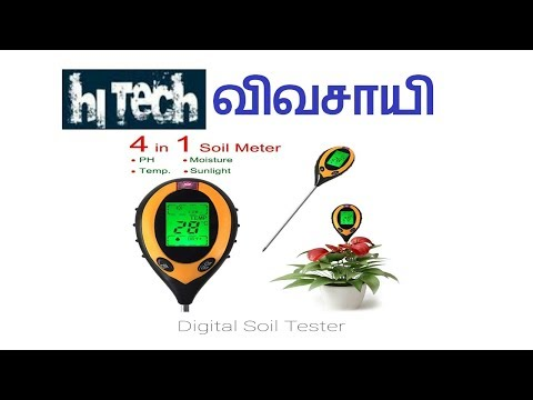 Hi - Tech விவசாயி 4-in-1 soil tester for plants and lawns