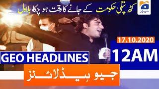 Geo Headlines 12 AM | 17th October 2020
