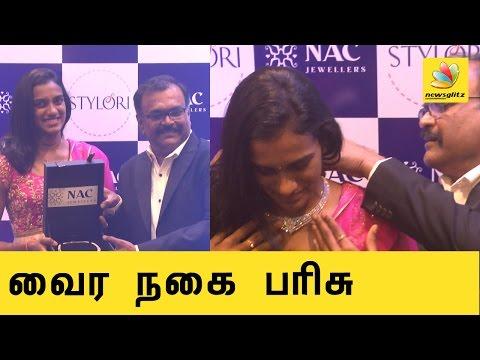 PV Sindhu gifted 6 lakh worth Diamond Necklace | Speech at NAC Jewellers, Chennai
