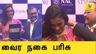 PV Sindhu gifted 6 lakh worth Diamond Necklace | Speech at NAC Jewellers, Chennai