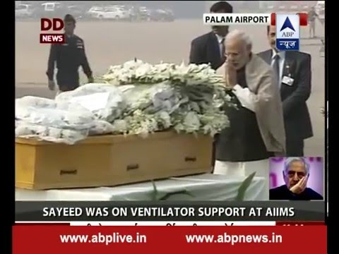 PM Modi pays tribute to departed J&K CM Mufti Mohammad Sayeed