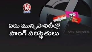 ఏడు మున్సిపాలిటీలనూ దక్కించుకునే ప్లాన్ లో టీఆర్ఎస్  Telugu News