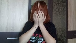 Download отрубаю волосы. Mp3 and Videos