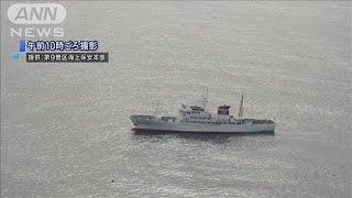 水産庁船と北朝鮮漁船衝突 違法操業頻発の大和堆で(19/10/07)