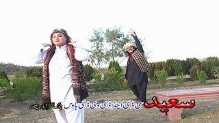 Attan Da Chi - Sta So Khawah Na Da Ghodar Gharah - Pashto Song And Dance