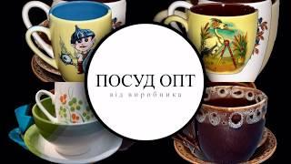видео Где купить одноразовую посуду в Киеве