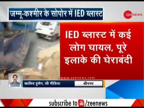 Breaking News: IED blast in Jammu and Kashmir's Sopore, four policemen killed