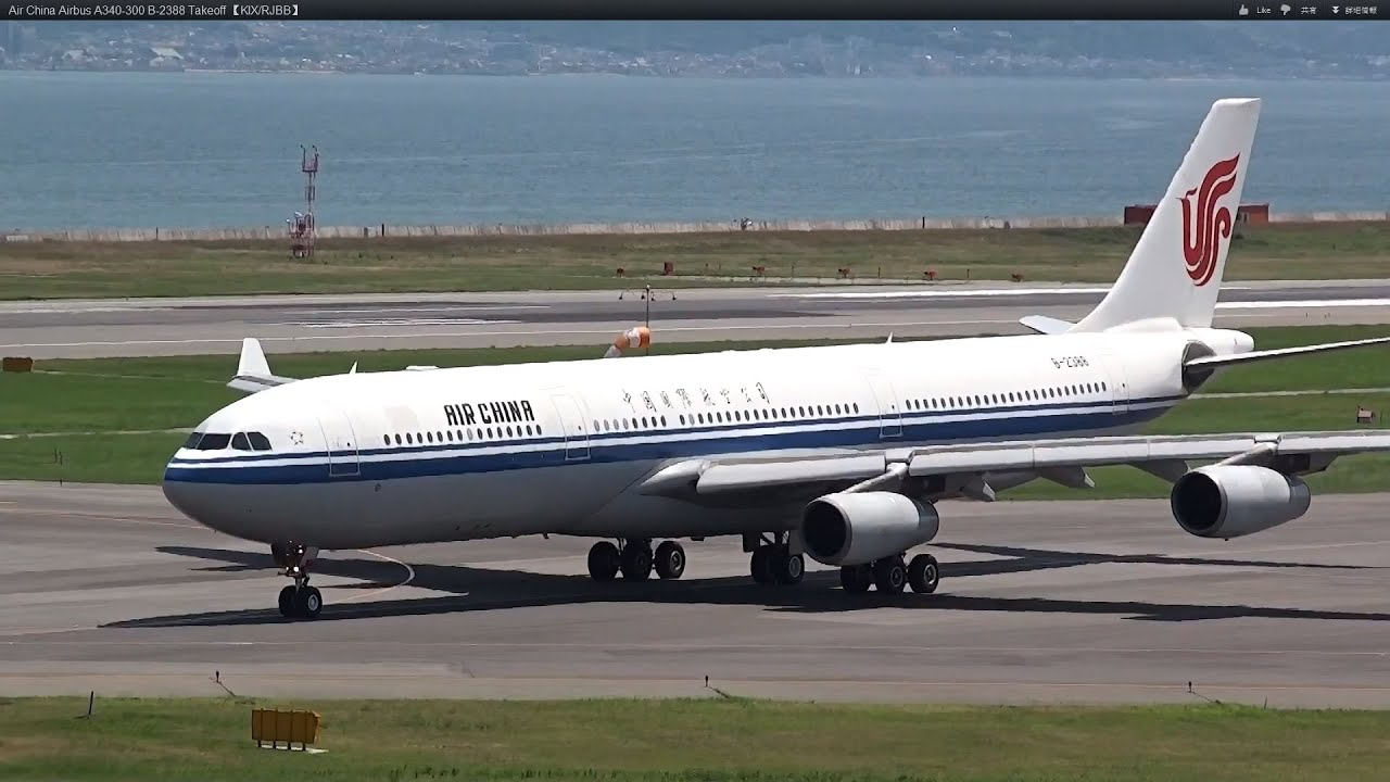 China southern flight makes emergency landing at auckland - China southern airlines guangzhou office ...