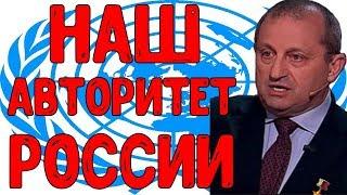 Яков Кедми 03.04.18 -  Наш авторитет России 03.04.2018