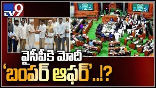 BJP offers Loksabha deputy speaker post to YCP - TV9