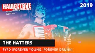 Смотреть клип The Hatters - Fyfd