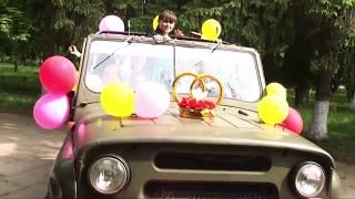 Ширяевский Попандопуло 2014 Второй день свадьбы. Тачка