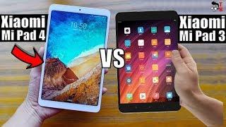 Xiaomi Mi Pad 4 vs Mi Pad 3: What
