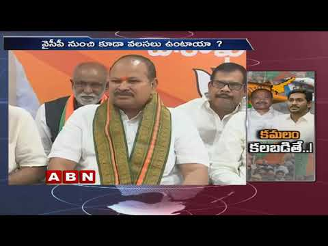 BJP Targeting YCP Over YS Jagan Language in AP Assembly | ABN Telugu