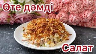 Салат ПАЙ ПАЙ Новогодний салат Салат гнездо Очень вкусный салат Картофель пай
